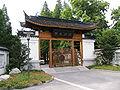 Fudan-building3.jpg