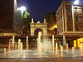 Fuente Lámina de Agua (Madrid) 02.jpg