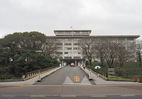 Fukuoka High District Court.JPG