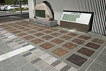 Fukuoka Marathon Monument.jpg