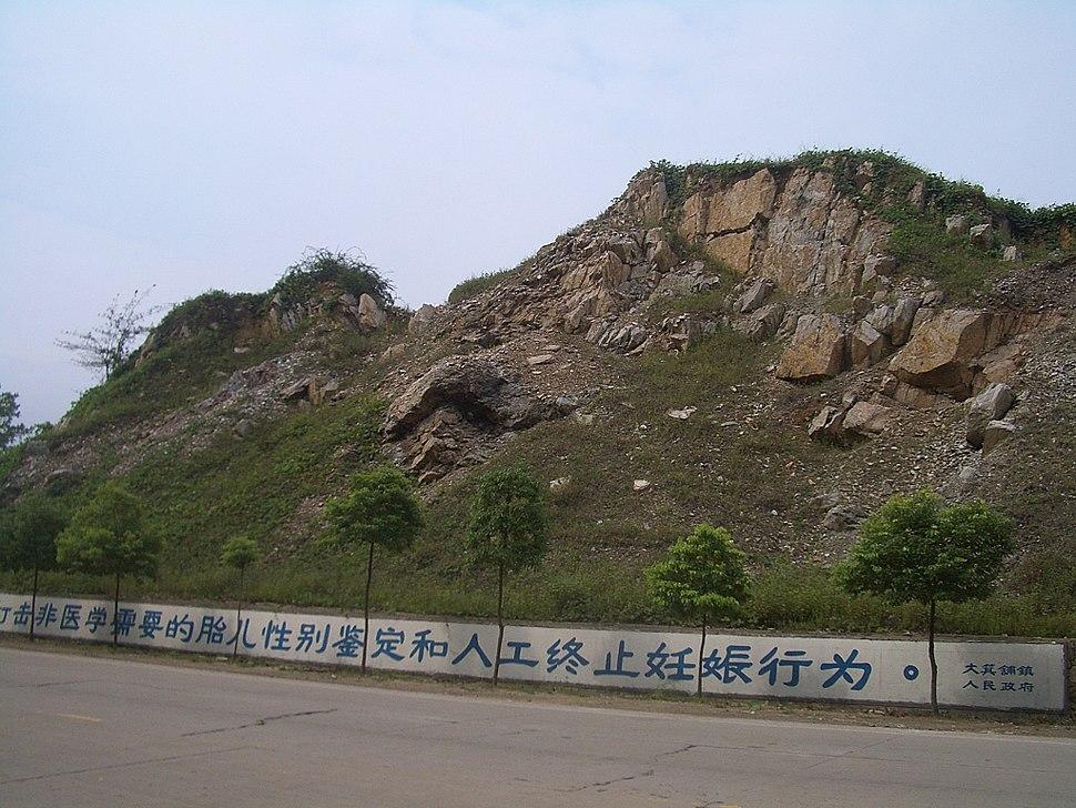 G106-Dajipu-to-Daye-hills-0068
