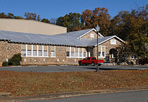 GUNTERSVILLE CITY SCHOOL MARSHALL COUNTY AL.jpg