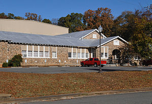 National Register of Historic Places listings in Marshall County, Alabama - Image: GUNTERSVILLE CITY SCHOOL MARSHALL COUNTY AL