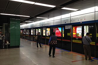 Guangzhou Railway Station - Image: G Zmetro GZRS Station For L2 Platform For GZSRS