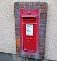 G R Postbox - geograph.org.uk - 1050654.jpg