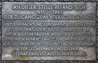 People's Court (Germany) - The memorial plaque outside the Sony Center at Bellvuestrasse 3 in Berlin, marking the former location of the People's Court