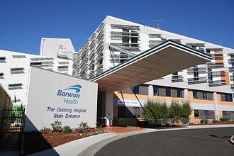 Geelong Hospital - Main entrance of the Geelong Hospital