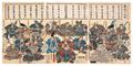 Genealogy-of-the-Minamoto-Clan-Utagawa-Kuniyoshi.png