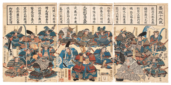 The Genealogy of the Minamoto Clan, Ukiyo-e by Utagawa Kuniyoshi Genealogy-of-the-Minamoto-Clan-Utagawa-Kuniyoshi.png
