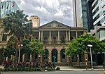General Post Office right wing seen from Post Office Square, Brisbane.jpg