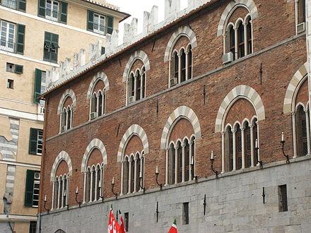 Palazzo San Giorgio (Genova) - Wikiwand