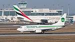 Germania Boeing 737-75B D-AGER Emirates Airbus A380-861 A6-EDW MUC 2015.jpg