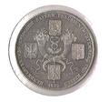 Geschichtstaler 1829.png