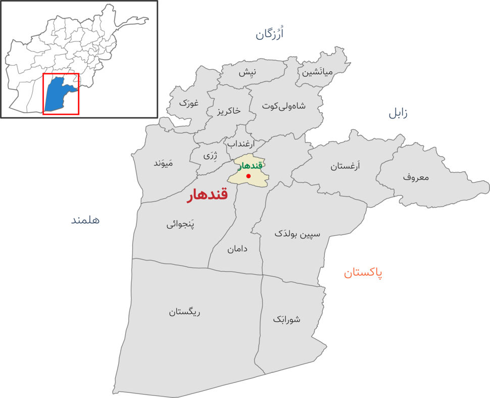 Ghandahar districts FA