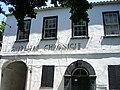 Gibraltar Chronicle printers.jpg