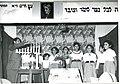 Girls Singing the Ma'oz Tzur (15855501840).jpg