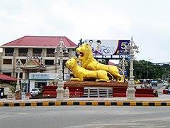 Sihanoukville City