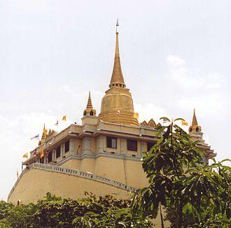 Wat Saket - The Golden Mount