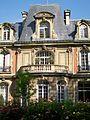 Gonesse (95), Hôtel de ville, rue de Paris, façade (1).jpg