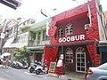 Goobur Bistro 20110822.jpg