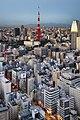Good Morning Tokyo (129117105).jpeg