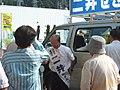 Governor Election of Yamaguchi Pref 2008 Sekinari Nii on Stumping at Aug 1st 2008 01R1024-768.jpg