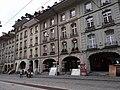 Grünes Quartier, Bern, Switzerland - panoramio (23).jpg
