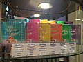 Grand Candy Rahat Lokhum 01.jpg