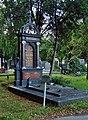 Grave of Carl Schlimp 02.jpg