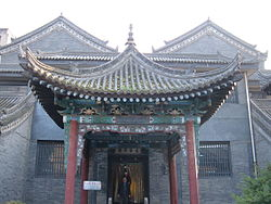 Great Mosque of Xi'an Ritual Cleansing Room.JPG