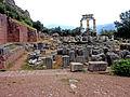 Greece-0874 (2215778897).jpg