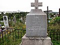 Grodno 2019 Cmentarz Farny016.jpg