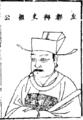 Gu Zuo.png