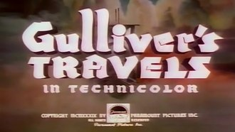 Файл:Gullivers Travels (1939).webm