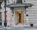 Hôtel La Pérouse, rue La Pérouse, rue Jean-Giraudoux, Paris 16e 2.jpg