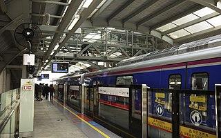 Hengsha station Guangzhou Metro station