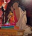 HH 16th Karmapa.jpg