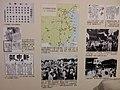 HKCL 香港中央圖書館 CWB 舊圖片展覽 old photos exhibition black & white 中華民國 ROChina 五四運動 1919-05-04 May Fourth Movement the 100th year April 2019 SSG 24.jpg