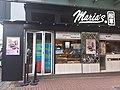 HK 中環 Central 干諾道中 Connaught Road August 2018 SSG Maris's Cake shop bakery.jpg