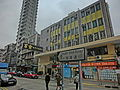 HK 九龍城 Kln City 城南道 South Wall Road name sign Tung Sing Court Feb-2014 ZR2.JPG