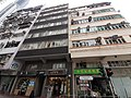 HK 堅尼地城 Kennedy Town 吉席街 Catchick Street shops May 2020 SS2 02.jpg