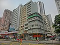 HK 油麻地 Yau Ma Tei 窩打老道 Waterloo Road residential buildings Tung Fong Street Jan-2014.JPG
