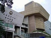 Hong Kong Baptist University Wikipedia
