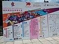HK CWB 銅鑼灣 Causeway Bay 維多利亞公園 Victoria Park 慶祝國慶70周年 n 香港回歸祖國22周年 GD-HK-MC Guangdong-Hong Kong-Macau Greater Bay Festival Celebrations event July 2019 SSG 17.jpg