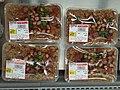 HK CWB 銅鑼灣 Causeway Bay 記利佐治街 Great George Street 珠城大廈 JP Plaza shop 惠康超級市場 Wellcome Supermarket cooked food Novemer 2020 SS2 10.jpg