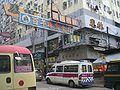 HK Kwun Tong Mut Wah Street Polic Car n Goldsmith Shop.JPG