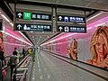 HK MTR Central Station wall paper ads Victoria's Secret n directory signs May-2013.JPG