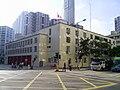 HK MongKokFireStation.JPG
