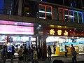 HK Mong Kok night Fa Yuen Street shops ComeBuy n Hui Lau Shan Oct-2012.JPG