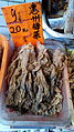 HK North Point Market Aug-2014 RedMi preserved vegetable Meidancai food product 001.jpg